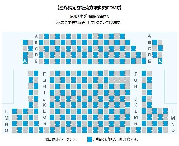 シネマ フロンティア 札幌 札幌/北海道の映画館一覧!IMAXや4DXがあるのは?カップルシートはある?