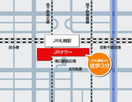 スケジュール 札幌 映画 館